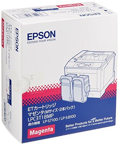 EPSON Offirio LP-S7100 シリーズ用 トナーカートリッジ スマートスタイルカートリッジ マゼンタ Mサイズ 6500ページ×2本パック LPC3T18MP[cb]