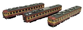 TOMIX Nゲージ 92967 455系電車 (訓練車)セット[cb]