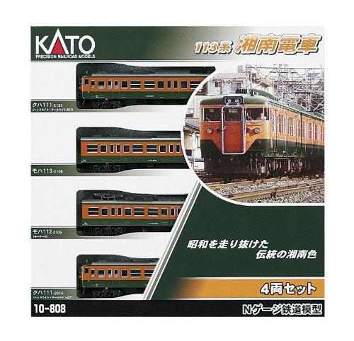 KATO Nゲージ 113系 湘南電車 4両セット 10-808 鉄道模型 電車[cb]