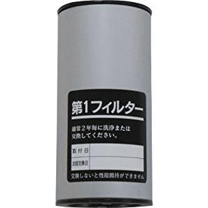 前田シェル レマン・ドライフィルター交換カートリッジM-105A-3用 M1051F[cb]