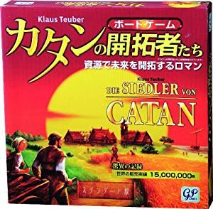 カタンの開拓者たち スタンダード版 (2011年版)[cb]