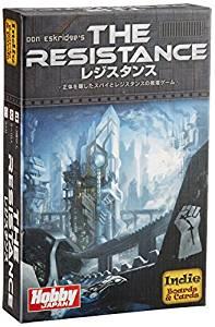 レジスタンス (The resistance) 日本語版 カードゲーム[cb]