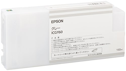 セイコーエプソン PX-H7000/H9000用 PX-P/K3インクカートリッジ 150ml (グレー) ICGY60[cb]