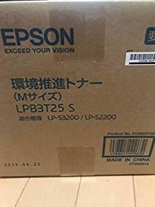 EPSON 環境推進トナー LPB3T25V Mサイズ 10,000ページ LP-S2200/S3200シリーズ用[cb]