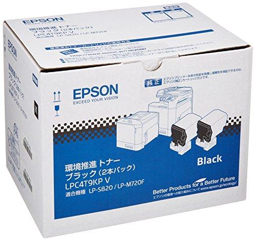 <title>EPSON 環境推進トナー 物品 LPC4T9KP ブラック2本パック 6 300ページ×2本 cb</title>