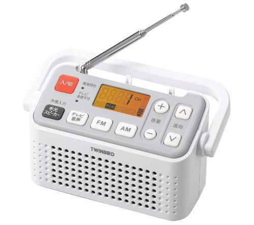TWINBIRD 手元スピーカー機能付3バンドラジオ ホワイト AV-J125W[cb]