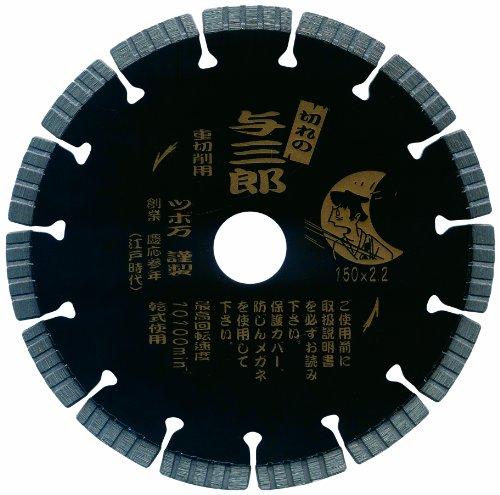ツボ万 ダイヤモンドカッター与三郎重切削用 YB-125J 105×2.2×7×22[cb]