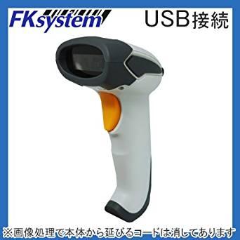 エフケイシステム 高性能ロングレンジバーコードリーダー TS-5300 (USB接続/カラーライトグレー)[cb]