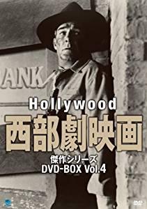 ハリウッド西部劇映画 傑作シリーズ DVD-BOX Vol.4[cb]