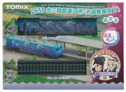 TOMIX Nゲージ 2655 [限定]北三陸鉄道 36形 (お座敷車両II・最終回仕様)[cb]