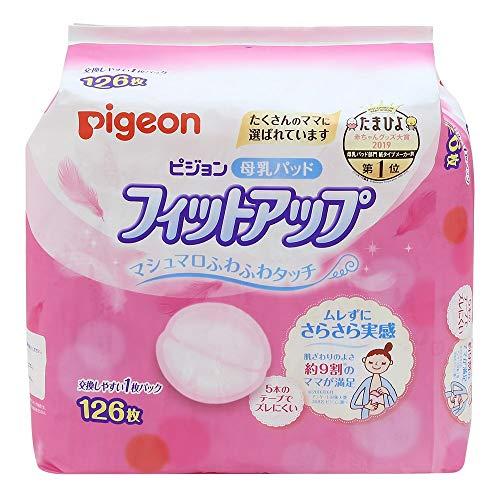ピジョン Pigeon 母乳パッド フィットアップ 母乳育児をする多くのママに選ばれている母乳パッド 発売モデル ※ラッピング ※ 126枚入 cb