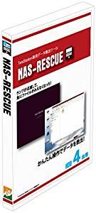 TeraStation専用 データ救出ツール NAS-RESCUE HDD4台用[cb]