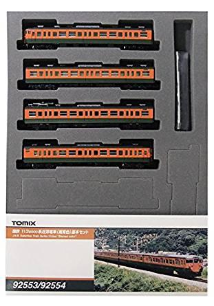TOMIX Nゲージ 113 2000系 湘南色 基本セットB 92554 鉄道模型 電車[cb]