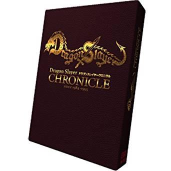 ドラゴンスレイヤークロニクル DragonSlayer CHRONICLE[cb]