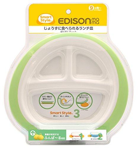 エジソン ベビー食器 ぱくぱくプレート 低価格 わかば セール品 9ヶ月から対象 cb じょうずに食べられるランチ皿