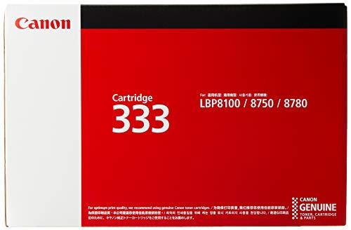 輸入 CANON トナーカートリッジ533(333)[cb]