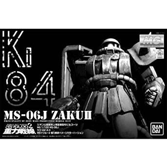 MG 1/100 MS-06J ザクII 重力戦線イメージカラーVer. プラモデル(バンダイホビーオンラインショップ限定販売)[cb]