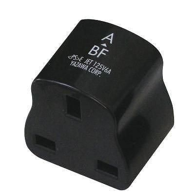 ヤザワ 日本国内用変換プラグ Aタイプ(BFプラグ専用)YAZAWA HPJP5
