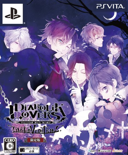DIABOLIK LOVERS LIMITED V EDITION 限定版 - PS Vita