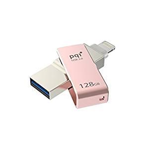 Lightning端子付き USBフラッシュドライブ PQI iConnect mini (128GB, ローズゴールド)[cb]