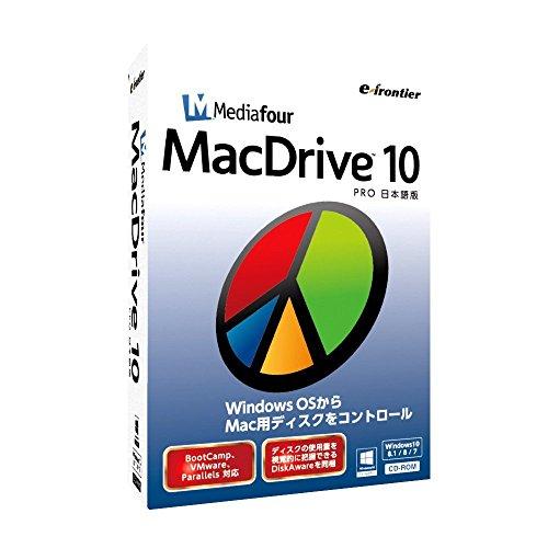 MacDrive 10 Pro[cb]