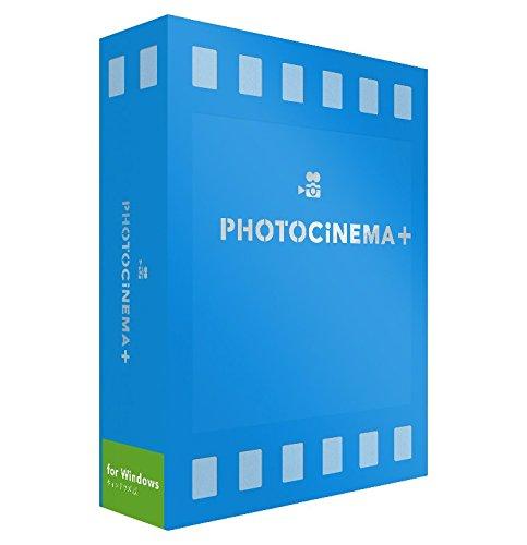 デジタルステージ PhotoCinema+ Win(フォトシネマ・プラス)[cb]