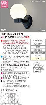 東芝ライテック LEDアウトドアブラケット ON/OFFセンサー付ポーチ灯 ブラック 180×283 ランプ別売[cb]