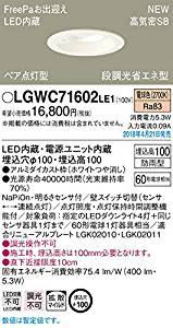 パナソニック 軒下用ダウンライト LGWC71602LE1[cb]