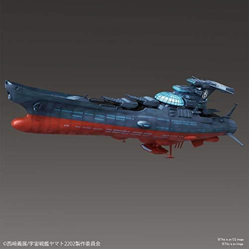 宇宙戦艦ヤマト2202 波動実験艦 銀河 1/1000スケール 色分け済みプラモデル[cb]
