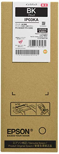 EPSON 純正インクパック ブラック 約5000ページ IP03KA[cb]