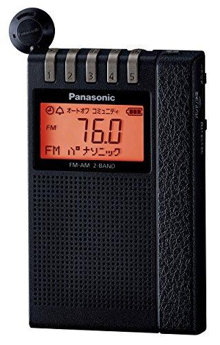 パナソニック 通勤ラジオ FM/AM 2バンド ワイドFM対応 ブラック RF-ND380R-K[cb]