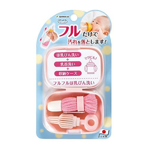 サンコー びっくりフルフルほ乳びん洗い PI cb お値打ち価格で 返品交換不可