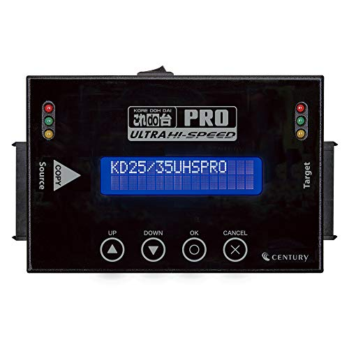 センチュリー SATA6G対応 HDD/SSD 高速データコピー/消去マシン 『これdo台 Ultra Hi-Speed PRO』 KD25/35UHSPRO[cb]