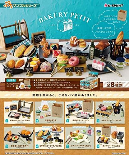 ぷちサンプル BAKERY PETIT BOX商品 1BOX=8個入り、全8種類[cb]