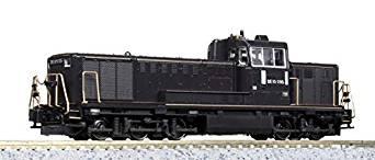 KATO Nゲージ DE10 JR九州仕様 2両セット 特別企画品 10-1534 鉄道模型 ディーゼル機関車[cb]
