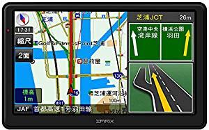 カーナビゲーション ドライブレコーダー付き 7インチ ワンセグ 3年地図更新無料 2018最新地図データー カーナビドラレコ一体型 スピリクス(SPIRIX) SX-REC87P[cb]