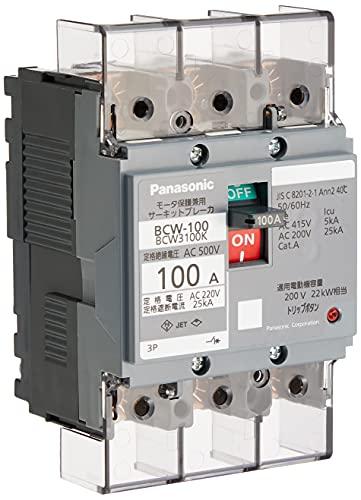 パナソニック サーキットブレーカ(モータ保護兼用)BCW-100 3P 100A BCW3100K[cb]