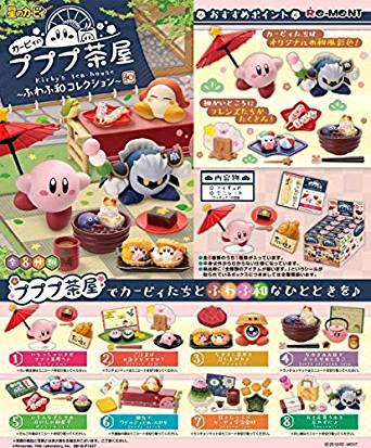 星のカービィ カービィのプププ茶屋 ~ふわふ和コレクション~ BOX商品 1BOX=8個入り、全8種類[cb]
