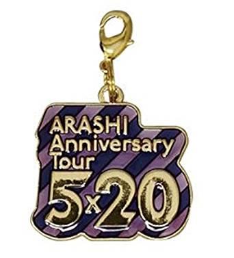 嵐 ARASHI Anniversary Tour 5×20 グッズ 会場限定チャーム【札幌】[cb]