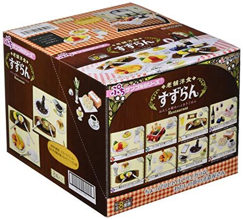 ぷちサンプル 老舗洋食 すずらん わたしの街のハイカラごはん BOX商品 1BOX=8個入り、全8種類[cb]