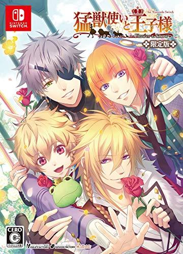 猛獣使いと王子様 ~Flower & Snow~ for Nintendo Switch 限定版[cb]