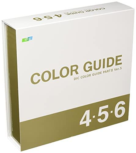 DIC カラーガイドPART2 4巻・5巻・6巻 第5版[cb]