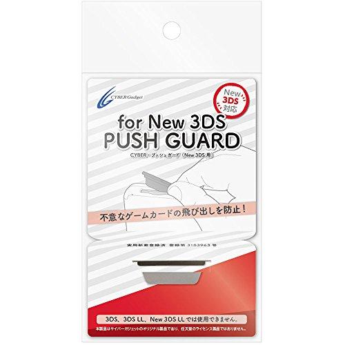 CYBER プッシュガード New 正規店 3DS 用 ブラック NEW売り切れる前に☆
