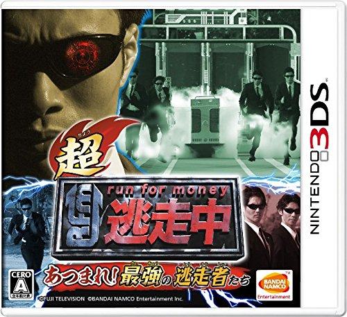 超 逃走中 あつまれ 最強の逃走者たち 再再販 ハンターサングラス 同梱 - 子供用 在庫一掃売り切りセール 3DS