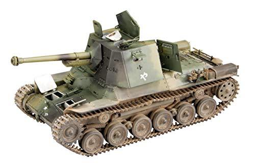 (税込) ファインモールド 1/35 帝国陸軍 三式砲戦車 ホニ3 プラ製インテリア&履帯付セット プラモデル 35720, イーアンドワイ 5cb808c7