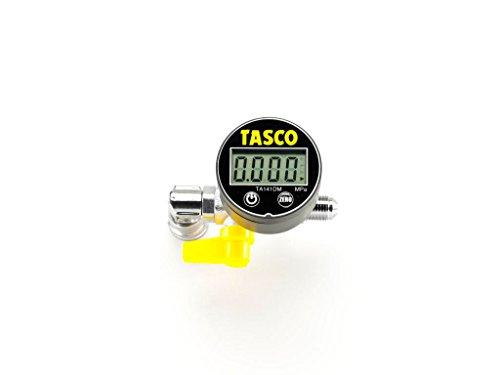 イチネンTASCO TA142RD デジタルミニ真空ゲージキット