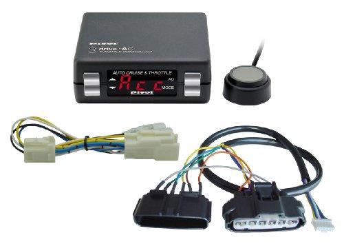 PIVOT ( ピボット ) スロコン 3-drive・AC (THA) 専用ハーネス【3点セット】(THA / TH-1D / BR-1) THA-1D-1