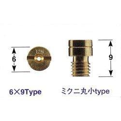 ポッシュ POSH 新作多数 6-オーバーサイズメインジェットセット 初売り 720740 01-SR400
