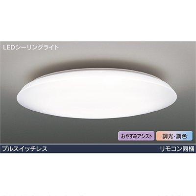 東芝ライテック LEDシーリングライト Plane (プレーン) 12畳