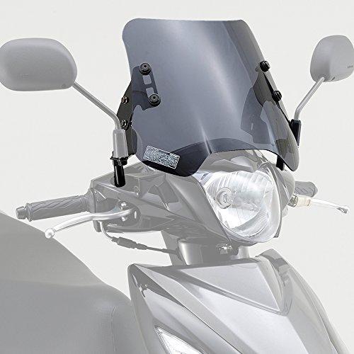 デイトナ(DAYTONA) バイク用スクリーン ウインドシールドSS スモーク 【アドレス110('15)〈CE47A〉】 91334